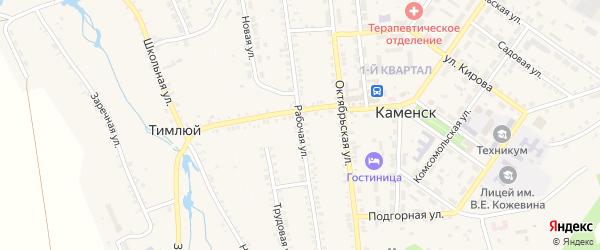 Рабочая улица на карте поселка Каменска с номерами домов