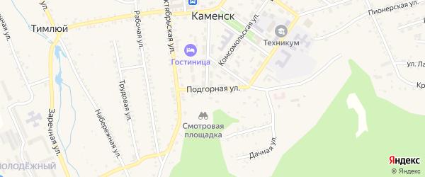 Подгорная улица на карте поселка Каменска с номерами домов