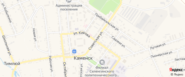 Улица Кирова на карте поселка Каменска с номерами домов