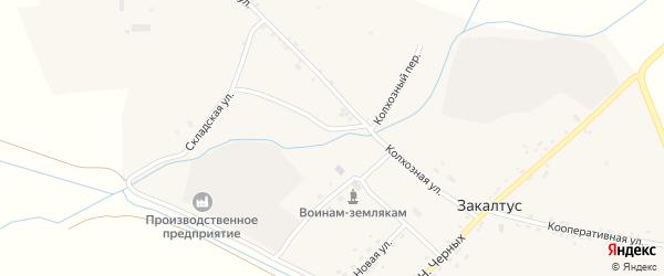 Складская улица на карте села Закалтуса с номерами домов