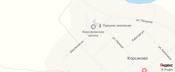 Школьная улица на карте села Корсаково с номерами домов