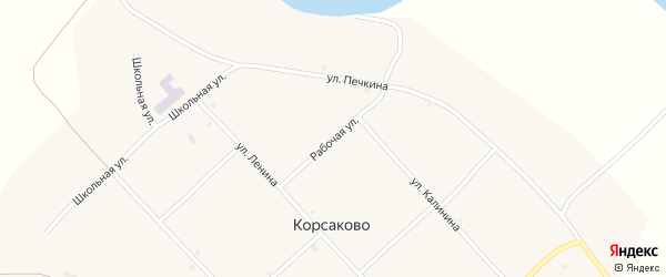 Рабочая улица на карте села Корсаково с номерами домов