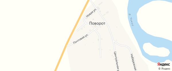 Почтовая улица на карте поселка Поворота с номерами домов
