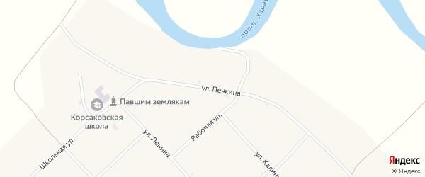 Улица Печкина на карте села Корсаково с номерами домов