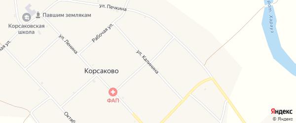 Улица Калинина на карте села Корсаково с номерами домов