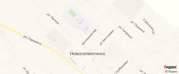 Школьный переулок на карте поселка Новоселенгинска с номерами домов