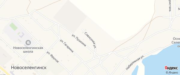Совхозная улица на карте поселка Новоселенгинска с номерами домов