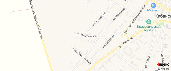 Улица Мартынова на карте села Кабанск с номерами домов