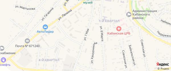 1 Мая улица на карте села Кабанск с номерами домов