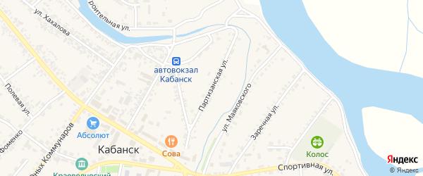 Партизанская улица на карте села Кабанск с номерами домов