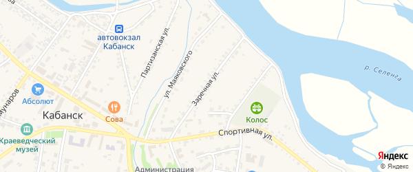 Заречная улица на карте села Кабанск с номерами домов