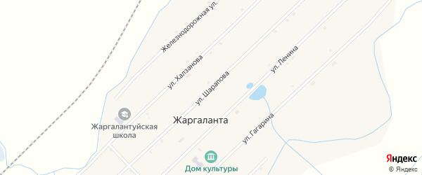 Улица Шарапова на карте улуса Жаргаланта с номерами домов