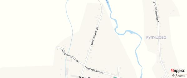 Школьная улица на карте села Елани с номерами домов