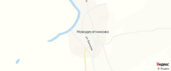 Карта села Новодесятниково в Бурятии с улицами и номерами домов