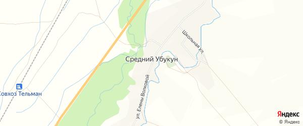 Карта села Среднего Убукуна в Бурятии с улицами и номерами домов