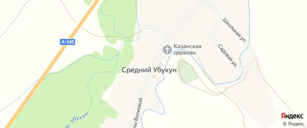 Улица Елены Волковой на карте села Среднего Убукуна с номерами домов
