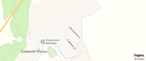 Школьная улица на карте села Среднего Убукуна с номерами домов