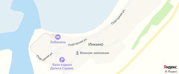 Подгорная улица на карте села Инкино с номерами домов