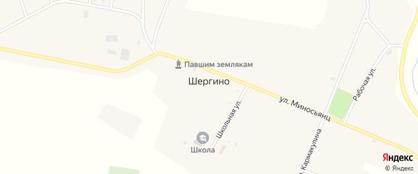 Рабочая улица на карте села Шергино с номерами домов