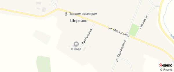 Школьная улица на карте села Шергино с номерами домов