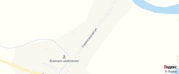 Селенгинская улица на карте села Береговой с номерами домов