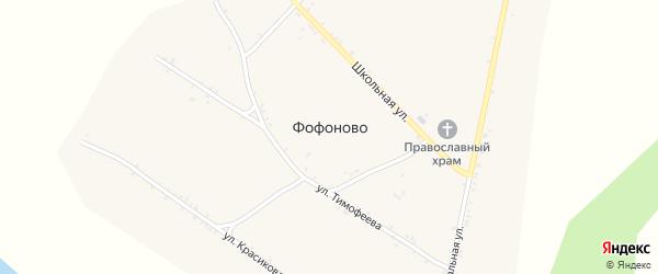 Ушаковская улица на карте села Фофоново с номерами домов