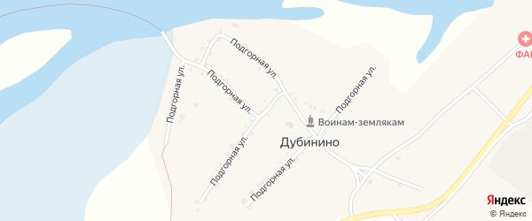 Подгорная улица на карте села Дубинино с номерами домов