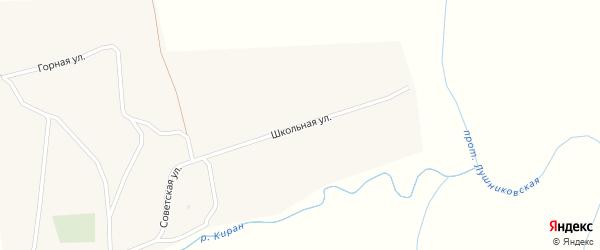 Школьная улица на карте села Усть-Кирана с номерами домов