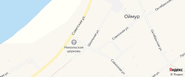 Школьная улица на карте села Оймура с номерами домов