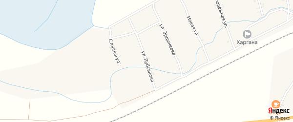 Улица Лубсанова на карте улуса Харгана с номерами домов