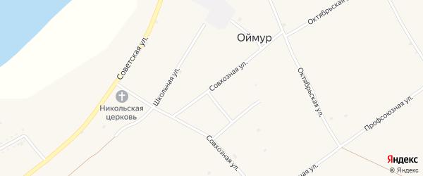 Совхозная улица на карте села Оймура с номерами домов
