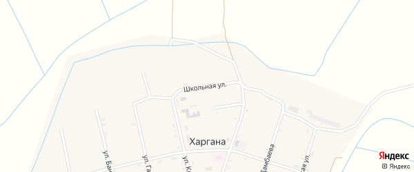 Школьная улица на карте улуса Харгана с номерами домов