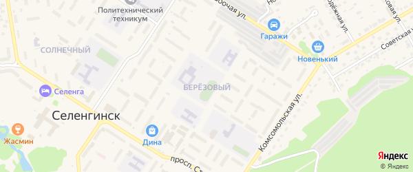 Березовый микрорайон на карте поселка Селенгинска с номерами домов