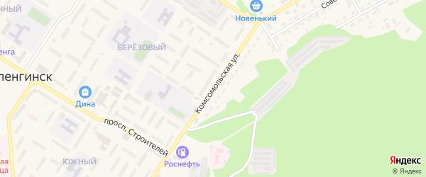 Комсомольская улица на карте поселка Селенгинска с номерами домов