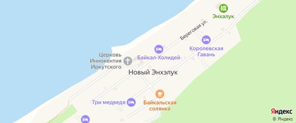 Береговая улица на карте поселка Нового Энхэлука с номерами домов