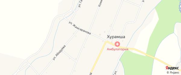 Коммунистическая улица на карте улуса Хурамша с номерами домов