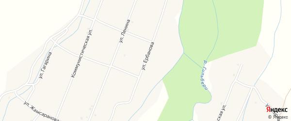 Улица Ербанова на карте улуса Хурамша с номерами домов
