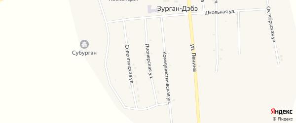 Пионерская улица на карте улуса Зурган-Дэбэ с номерами домов
