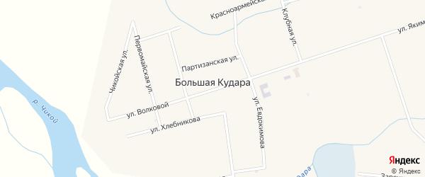 Улица Хлебникова на карте села Большей Кудары с номерами домов
