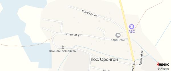 Степная улица на карте Оронгой поселка с номерами домов