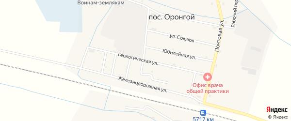 Геологическая улица на карте Оронгой поселка с номерами домов