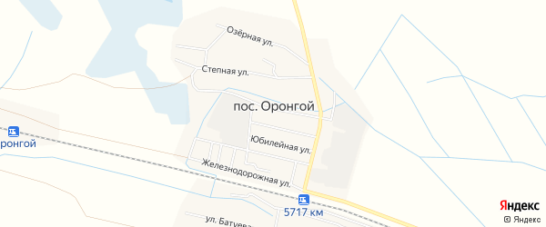 Карта Оронгой поселка в Бурятии с улицами и номерами домов