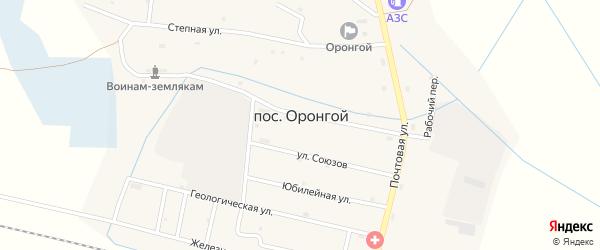 Юбилейная улица на карте Оронгой поселка с номерами домов