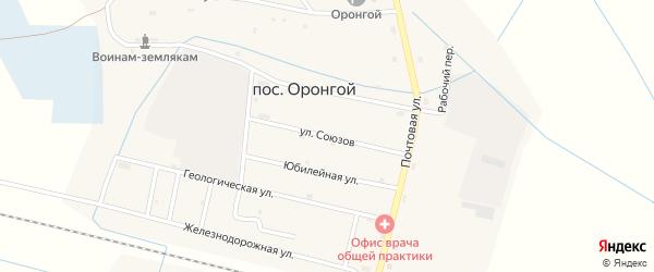 Улица Союзов на карте Оронгой поселка с номерами домов
