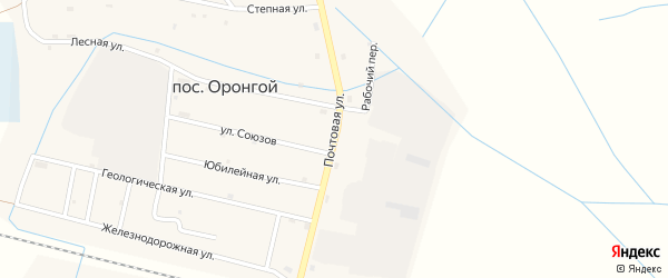 Почтовая улица на карте Оронгой поселка с номерами домов