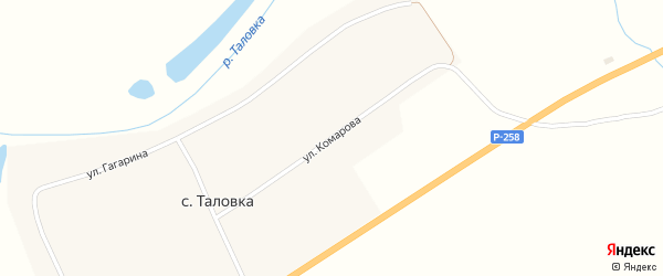 Улица Комарова на карте села Таловки с номерами домов
