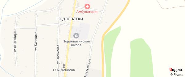 Подгорная улица на карте села Подлопатки с номерами домов