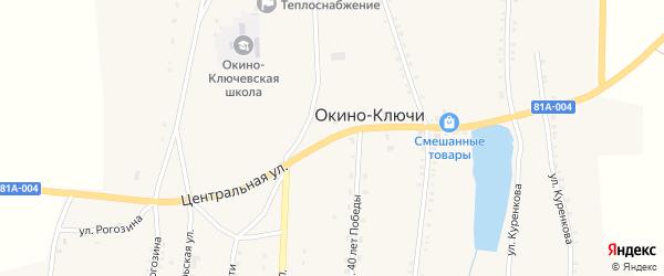 Центральная улица на карте села Окино-Ключи с номерами домов