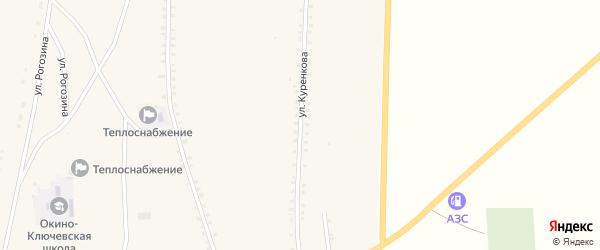 Улица Куренкова на карте села Окино-Ключи с номерами домов