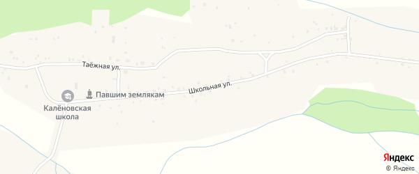 Школьная улица на карте села Каленово с номерами домов